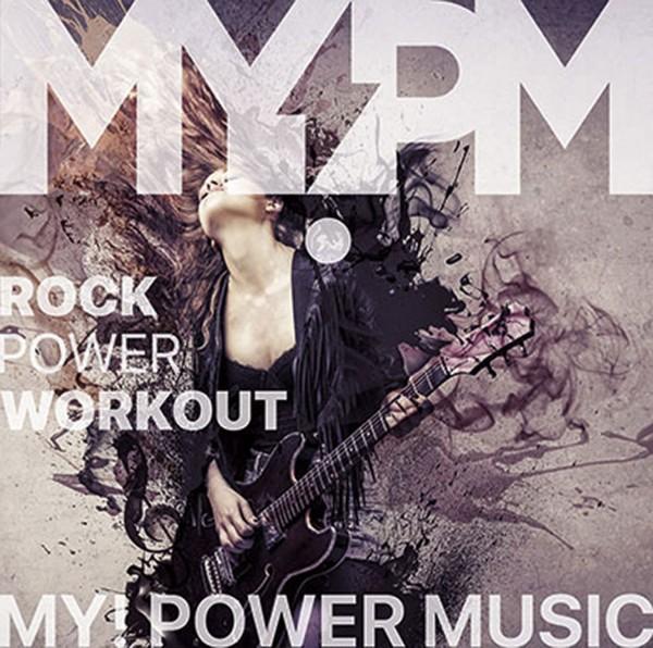 Rock Power Workout