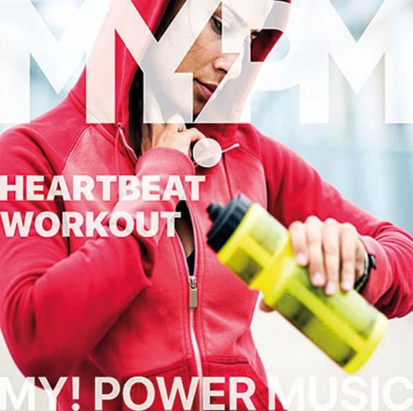 Heartbeat Workout